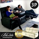 3�ͳݤ� �⡼����ե� �֥롼�� PVC 2���б��ꥯ�饤�˥��ե� ���ե� sofa 3�ͳݤ����ե� ���ͳݤ����ե� ���ͳݤ� 3P �����ܥ �֥�å�