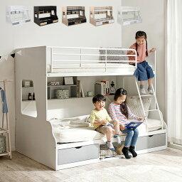 新色登場!親子で使える 二段ベッド Lagos(ラゴス) シングル+<strong>セミダブル</strong> 4色対応 二段ベット 2段ベッド 2段ベット 親子二段ベッド 親子2段ベッド <strong>親子ベッド</strong> ベッド 添い寝 木製 引き出し収納 ラック収納 子供部屋 (大型)