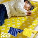 【割引クーポン配布中】【2段 3段 システムベッド用】三つ折り ココナッツパームマットレス SSS (87×179cm) 2色対応 シングルスリムショート 二段ベッド用 三段ベッド用 2段ベッド用 3段ベッド用 システムベッド用 ロフトベッド用