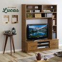 RoomClip商品情報 - 【割引クーポン配布中】【39v型まで対応/大容量収納】ハイタイプ 幅120cm 収納付き テレビボード Lucas(ルーカス) ウッドナチュラル/ウッドブラウン
