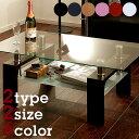 120 ガラス ガラステーブ センターテーブル コーヒーテーブル リビングテーブル ローテーブル ブラック ホワイト おしゃれ