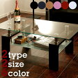 【クーポンで3%OFF★31日9:59まで】【選べる2タイプ】105・120 ガラステーブル ワイン(6色対応) センターテーブル コーヒーテーブル リビングテーブル ローテーブル カフェテーブル