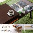 リビングテーブル OSLO(オスロ) 3色対応 ガラスーテーブル ローテーブル カフェテーブル センターテーブル コーヒーテーブル ホワイト ブラウン ダークブラウン