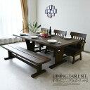 ダイニングテーブルセット 高級ダイニングセット 無垢材 6人用 キズ・汚れに強い ウレタン塗装 格子 和風