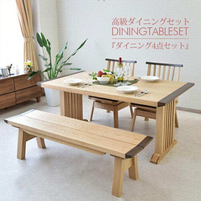 【送料無料】ダイニングテーブルセット 160cm...の商品画像