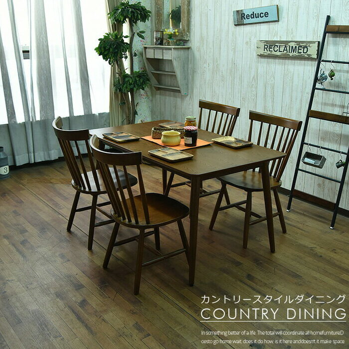 【送料無料】ダイニングテーブルセット 幅135 ...の商品画像