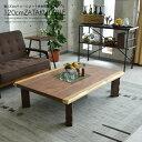 【送料無料】座卓 幅120 木製 ウォールナット リビングテーブル ローテーブル 折れ脚座卓 折り畳み 長方形テーブル 食卓 モダン オシャレ
