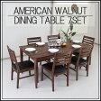 【家具】 ダイニングテーブルセット 幅165cm ウォールナット 7点セット 木製 6人用 ダイニング7点セット 6人掛け ダイニングテーブル 無垢 ダイニングチェアー 北欧 シンプル