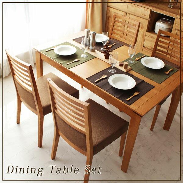 ... 食卓 テーブル 椅子 4人用 人気