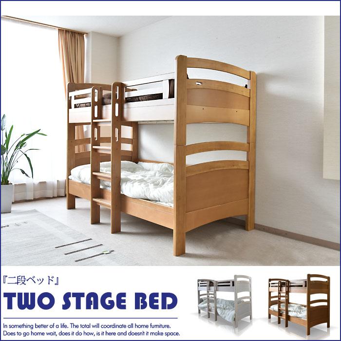 二段ベッド ラバーウッド無垢 木製 すのこベッド 子供から大人まで ベッド 子供部屋 ナチュラル ホワイト LVLすのこ コンパクト シングルベッド