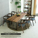 * ダイニングテーブルセット 幅180cm 7点セット 6人掛け ダイニングテーブル7点セット 食卓 オイル塗装 アイアン脚 ウォールナット オーク 無垢材 チェア ダイニングチェア 椅子