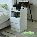 【送料無料】ナイトテーブル 消灯台 幅35cm 木製 完成品 日本製 大川家具 収納スペース付き コンセント付き ブラウン ホワイト ウレタン塗装