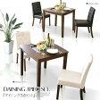 【家具】 ダイニングテーブルセット ダイニングテーブル3点セット 幅75cm 食卓3点セット 2人用 2人掛け 食卓セット モダン ブラック ホワイト ダイニング シンプル テーブル
