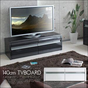 送料無料TV台テレビボード北欧