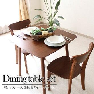 Kagunomori Rakuten Global Market Dining Table Set 2