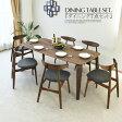 【家具】 ダイニングテーブルセット 幅180 7点セット 木製 ウォールナット ダイニングテーブル7点セット ダイニングチェアー 北欧 ダイニングテーブル 食卓 テーブルセット 6人掛け モダン