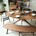 【クーポン配布中】ダイニングテーブルセット 幅180 6点セット 木製 楕円テーブル ウォールナット 無垢 ダイニングチェアー 北欧 ダイニングテーブル 食卓 テーブルセット オーバル モダン