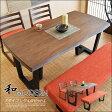 【家具】 ダイニングテーブルセット 和モダン 幅138cm ウォールナット 和室 北欧 木製 4点セット 4人掛け 食卓 ダイニングセット ベンチ