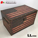 【宝箱 アメリカ 0017187 LL】トランクケース・ウェルカムトランク・ウェルカムボックス・収納ボックス・トランクボックス・宝箱