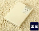ジュニアサイズ専用綿100%布団カバー(1枚) ふとん 結婚祝い おしゃれ シンプル ナチュラル シーツ プレゼント ギフト 通販