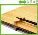 【送料無料】【国産】食卓にユーモアをプラスする、竹のトレイ【+(PLUS)】