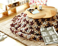 奈良で作るふっかふかのこたつ布団厚掛け単品直径205cm「円形75〜100cm」用※代引き不可