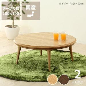 おしゃれ シンプル テーブル