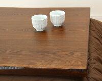 家具調コタツ・こたつ長方形120cm幅木製(タモ材)