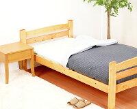 国産品で自然塗料!子供に優しい木製2段ベッド/二段ベッド(すのこベッド)【柵取り外し可能】【2段ベッド二段ベッドすのこベッドすのこベットスノコおしゃれシンプルモダン木製二段ベット2段ベットスノコベッド子供用ベッド子供部屋キッズ】