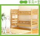 【32%OFF】【国産】絶賛の声!二段ベッド/2段ベッドすのこベッドのびやかな心を育てるまれに見る程コンパクトな2段ベッド/二段ベッド(すのこベッド)