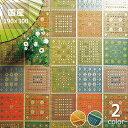 い草 ラグ い草ラグ い草カーペット「フラワー」(190×3...
