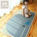 子供用サマーマット「くじら」(70×140cm) い草マット...