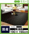 い草ラグ・い草カーペット「キューブ」(190×190cm)添島勲商店