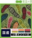 いぐさの自然の力で、足の裏を快適・健康にタタミ・インソールSoejima Tatami Insole