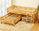 【33%OFF】【国産】通気性抜群の親子ベッド・すのこベッド高級材ヒノキを使った組合せ自由な親子ベッド【すのこベッド】