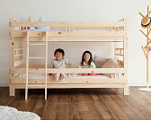 二段ベッド 2段ベッド キングサイズ ひのき すのこベッド すのこベット 二段ベット 2段ベット おしゃれ 檜 国産 日本製 ナチュラル 家具 頑丈 ヒノキ デザイン 木製 天然木 キッズ 親子 子供用ベッド 北欧 キングベッド 無垢材
