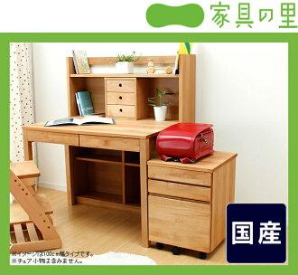 學習桌 3 件套 (馬車 + 書架 + 書桌) 110 釐米寬書桌/學習桌。