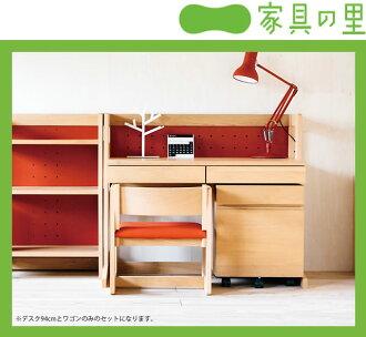 [雪松磨粉機] [MUCMOC (mookmock): 木材研究桌子 2 件 (桌子 + 馬車) 94 釐米、 寬 [研究桌子孩子書桌國內時尚生活簡單固體天然北歐女孩男孩實木空間木檜樹柏樹兒童自然部]