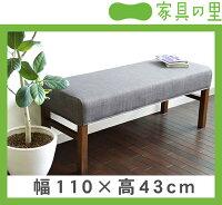 木製ダイニングベンチ幅110cm