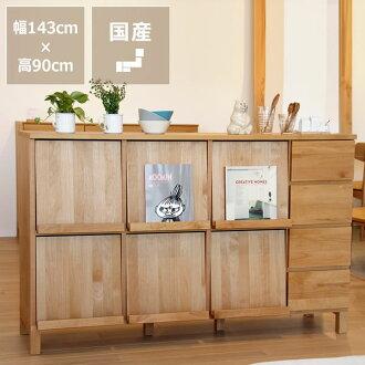 美麗的木木制書架,書櫃,顯示機架 143 釐米、 寬