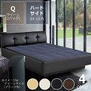 特価フレームウォーターベッドハードサイド クイーンサイズ(2バッグ)BODYTONE-EX1575 ※代引き不可 WATER WORLDドリームベッド dream bed ウォーターベット ウオーターベット 寝具 ベージュ ホワイト 白 ブラック 黒 ブラウン 茶色