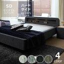 アクアドリーム16セミダブルサイズ(1バッグ)BODYTONE-EX1575(ウォーターワールド/WATER WORLD)※代引き不可 ドリームベッド dream bed