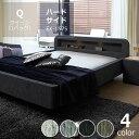アクアドリーム16クイーンサイズ(1バッグ)BODYTONE-EX1575(ウォーターワールド/WATER WORLD)※代引き不可 ドリームベッド dream bed