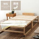 すのこにひのきを使った木製折りたたみベッドワイドシングル(ハイタイプ) すのこベッド すのこベット 寝具 おしゃれ シンプル ナチュラル 家具 折り畳み式 モダン ヒノキ 桧 檜 スノコベッド