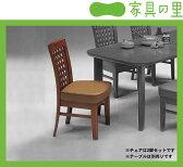 まろやかな心地良さがある木製ダイニングチェア(2脚セット)(肘なし椅子) インテリア イス いす 引っ越し祝い 新築祝い 家具 通販