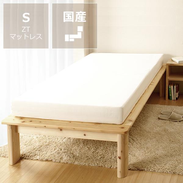 ベット ベット 安い 良い : ベット スノコ ベッド ベット ...