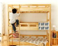 コンパクトで頑丈な三段ベッド3段ベッド/すのこベッド【三段ベッド3段ベッド子供用ベッド3段ベット三段ベットすのこベット組み立て子供スノコベッド子供部屋ベッド子供用おしゃれ子ども木製コンパクト国産日本製シングルナチュラルひのき檜】
