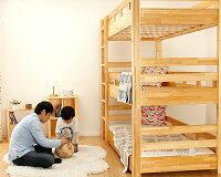 コンパクトで頑丈な三段ベッド3段ベッド/すのこベッド【子供用ベッド3段ベット三段ベットすのこベット組み立て子供スノコベッド子供部屋ベッドおしゃれ子ども木製コンパクト国産日本製シングルナチュラル家具ひのき寝具家具の里日本製】