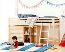 子供部屋にぴったり!お部屋を有効活用出来る万能システム・ロフ...
