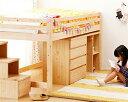 子供部屋にぴったり!お部屋を有効活用出来る万能システム・ロフトベッド(階段タイプ)4点セット シングルベッド 木製 すのこベッド ..